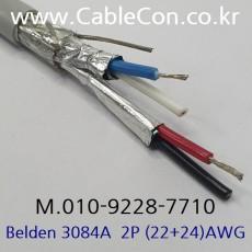 BELDEN 3084A 50미터 벨덴 통신용(DeviceNet Thin Type)