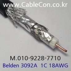 BELDEN 3092A 50미터 벨덴 제어용(ControlNet)
