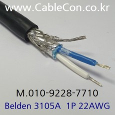 BELDEN 3105A 50미터 벨덴 통신용(RS-485, DMX-512 옥외용)