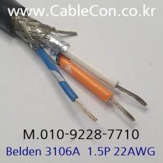 BELDEN 3106A 50미터 벨덴 통신용(RS-485 옥외용)