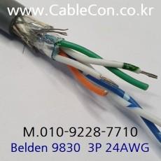 BELDEN 9830 50미터 벨덴 통신용(DMX-512)
