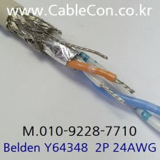BELDEN Y64348 3미터 벨덴 통신용(RS-485)